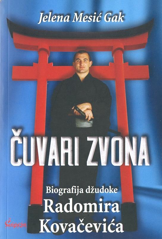 Čuvari zvona : biografija džudoke Radomira Kovačevića