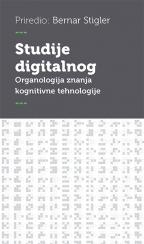 Studije digitalnog