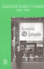Zanatske radnje u Srbiji 1945-1950, knjiga 1