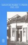 Zanatske radnje u Srbiji 1945-1950, knjiga 3