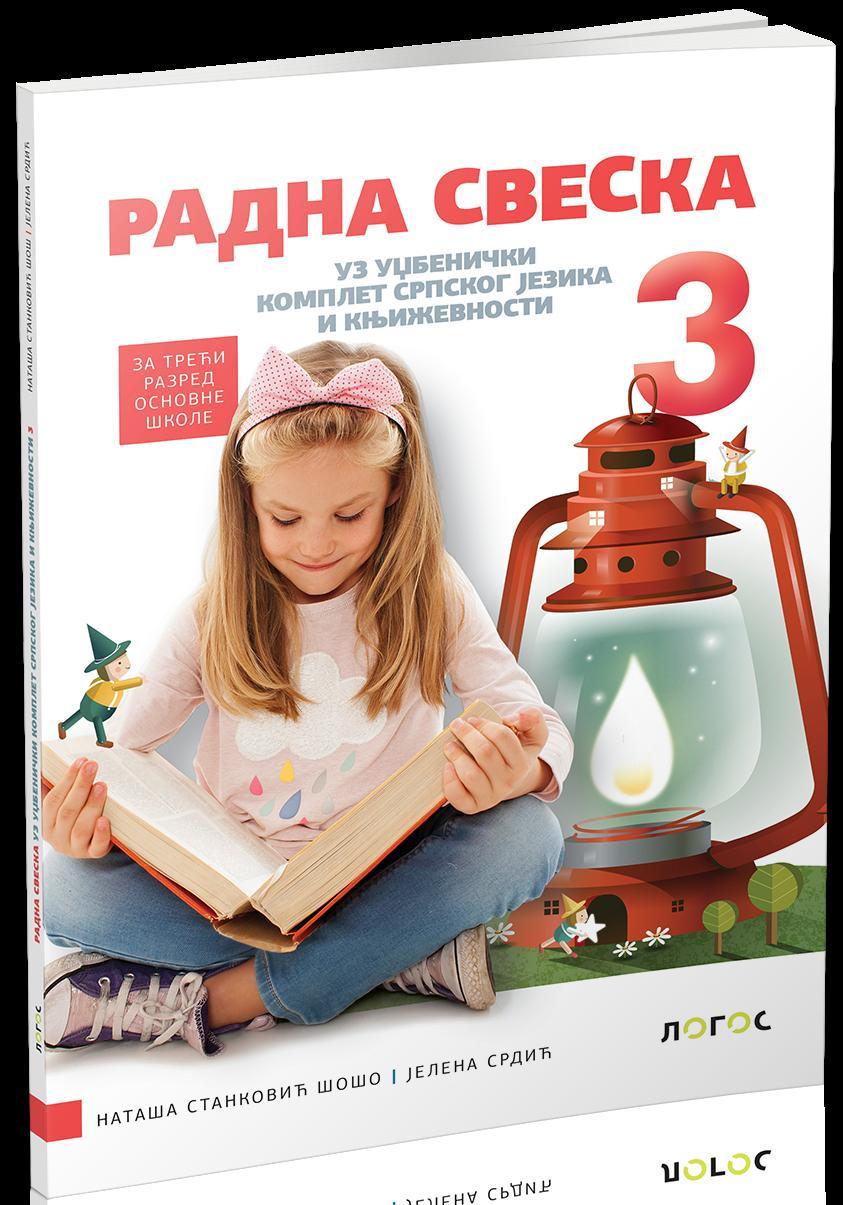Radna sveska 3 uz udžbenički komplet srpskog jezika LOGOS