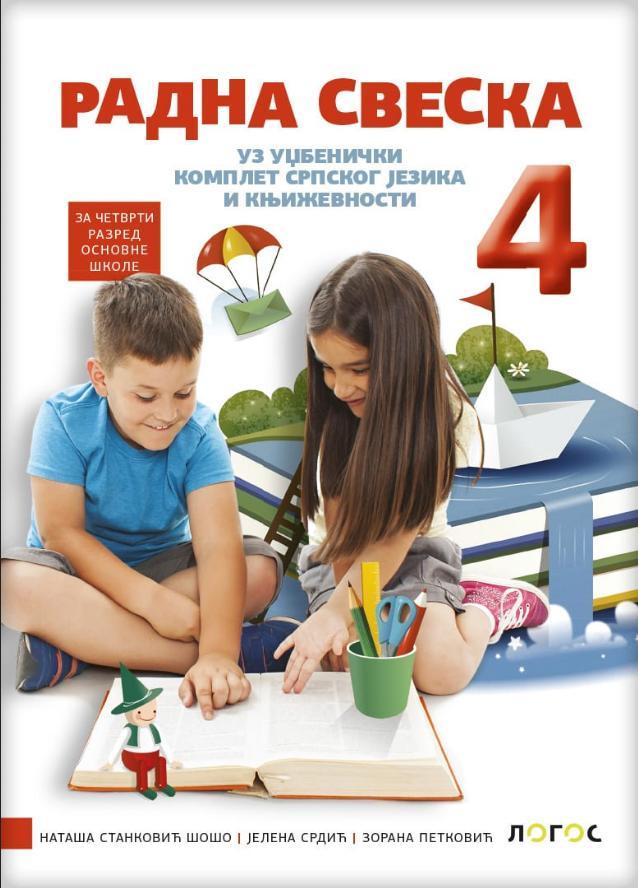 Radna sveska 4 uz udžbenički komplet srpskog jezika LOGOS