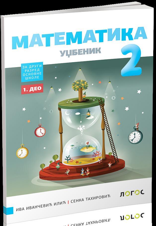 Matematika 2 - udžbenik za drugi razred LOGOS