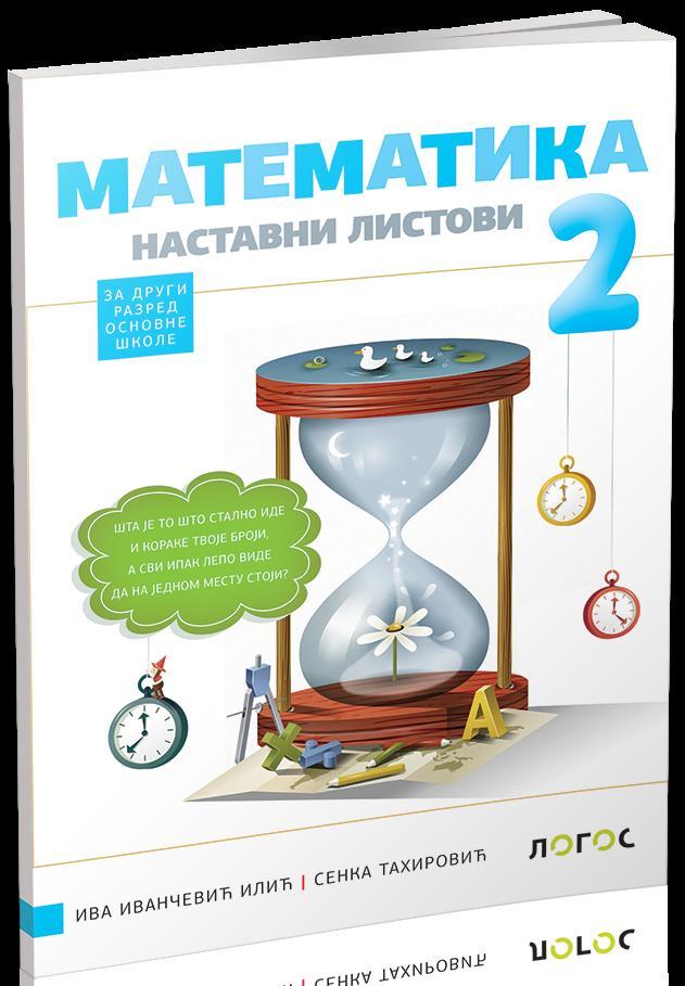 Matematika 2 - radna sveska za drugi razred LOGOS
