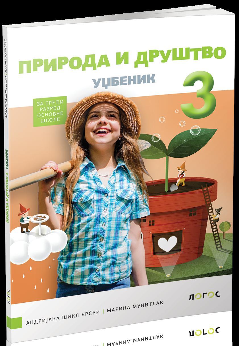 Priroda i društvo 3 - udžbenik LOGOS