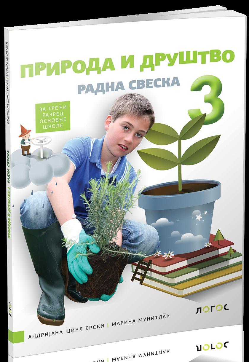 Priroda i društvo 3 - radna sveska LOGOS