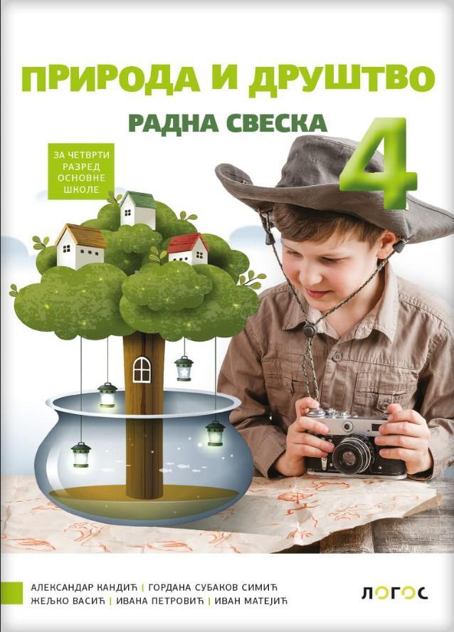 Priroda i društvo 4 - radna sveska LOGOS