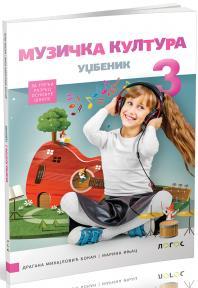 Muzička kultura 3, udžbenik +2 CD-a