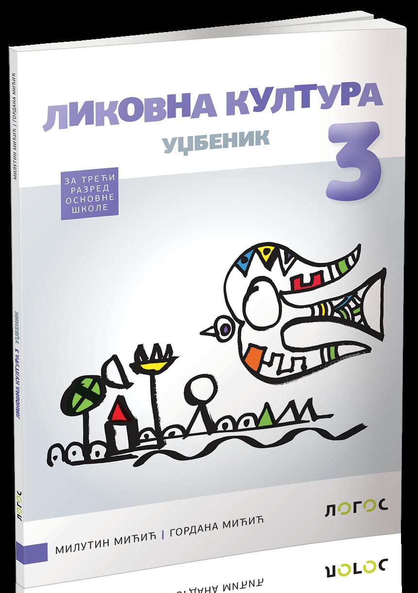 Likovna kultura 3 - udžbenik LOGOS