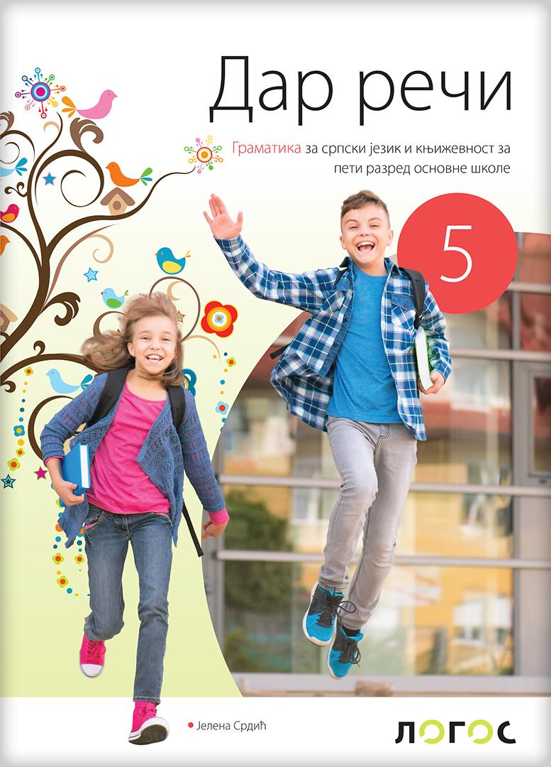 Gramatika srpskog jezika 5 - Dar reči LOGOS