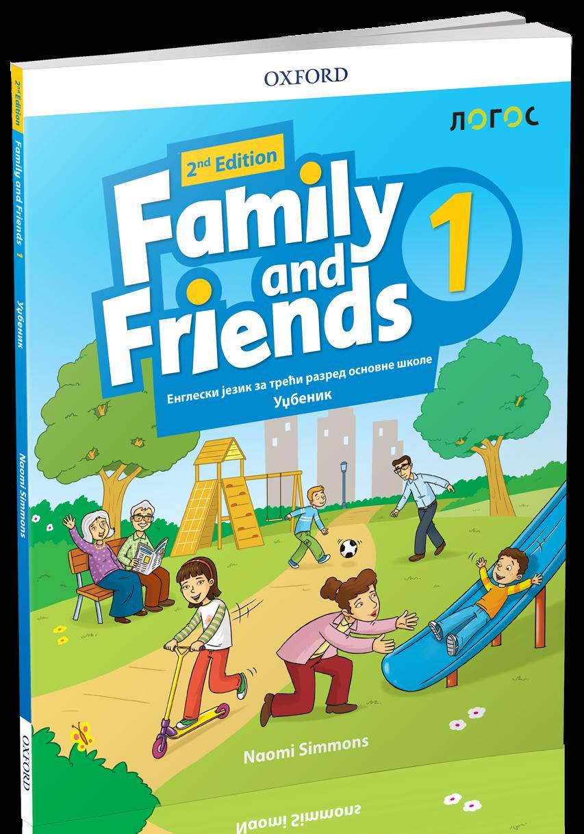 Family and Friends 1, udžbenik za treći razred LOGOS