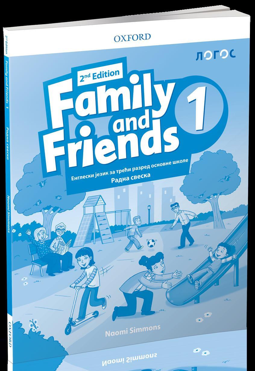 Family and Friends 1, radna sveska za treći razred LOGOS