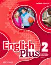 English Plus 2, udžbenik za šesti razred LOGOS