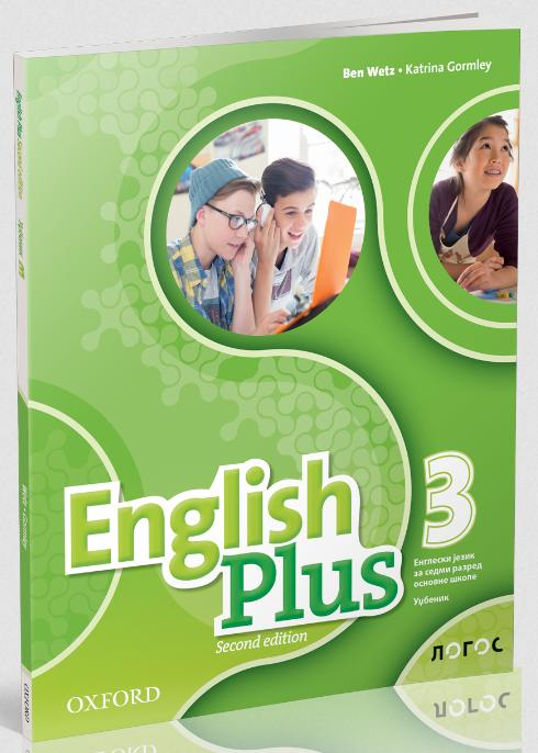 English Plus 3, udžbenik za sedmi razred LOGOS
