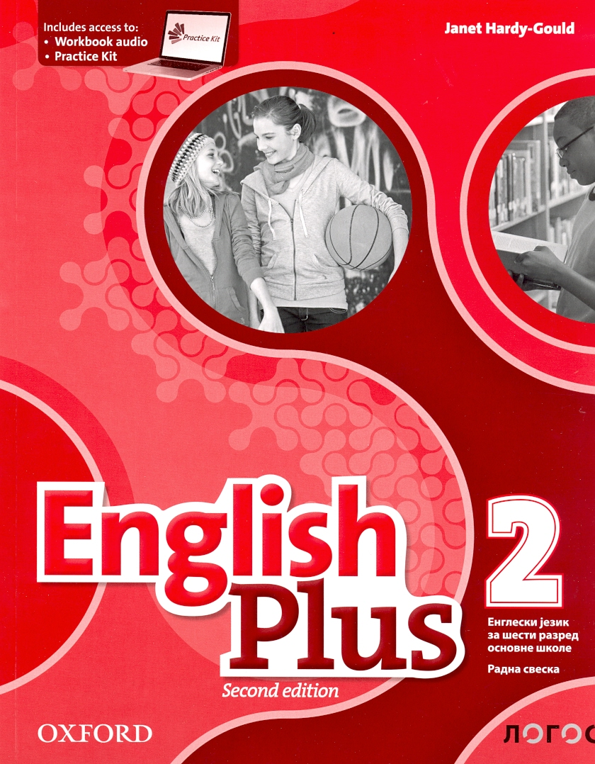 English Plus 2, radna sveska za šesti razred LOGOS