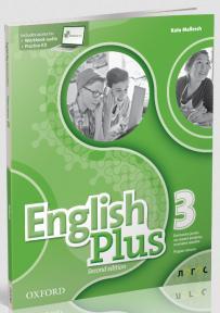 English Plus 3, radna sveska za sedmi razred