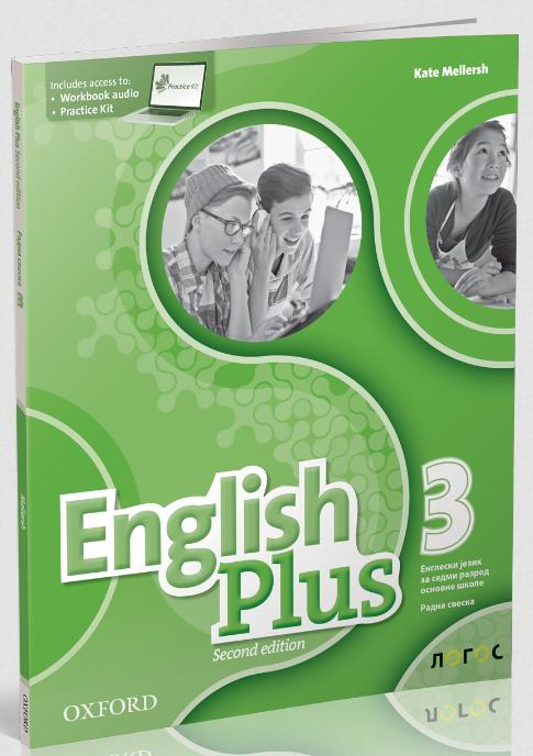 English Plus 3, radna sveska za sedmi razred LOGOS