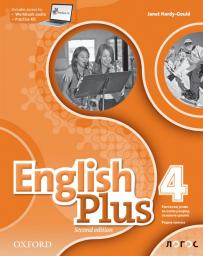 English Plus 4, radna sveska