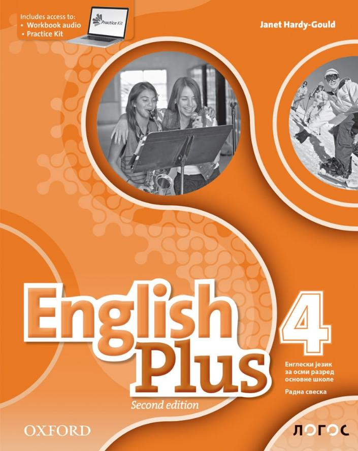 English Plus 4, radna sveska za osmi razred LOGOS