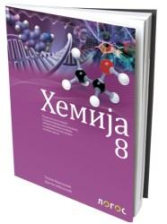 Hemija 8, radna sveska LOGOS