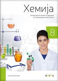 Hemija 8, laboratorijske vežbe sa zadacima
