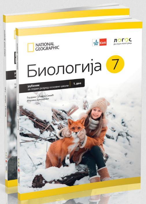 Biologija 7, udžbenik LOGOS