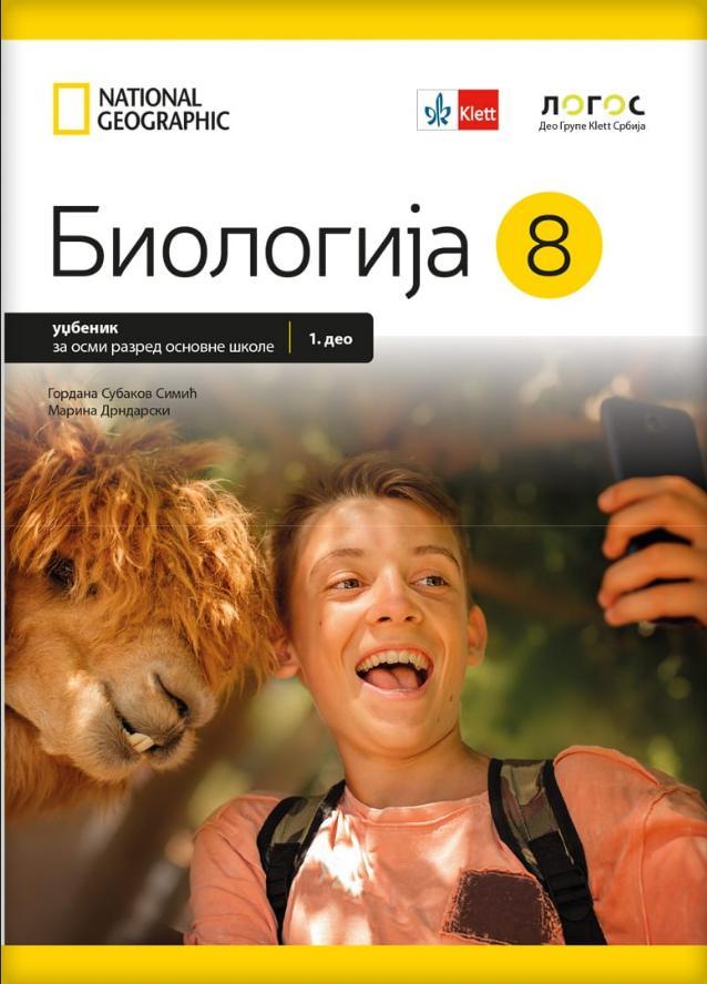Biologija 8, udžbenik LOGOS
