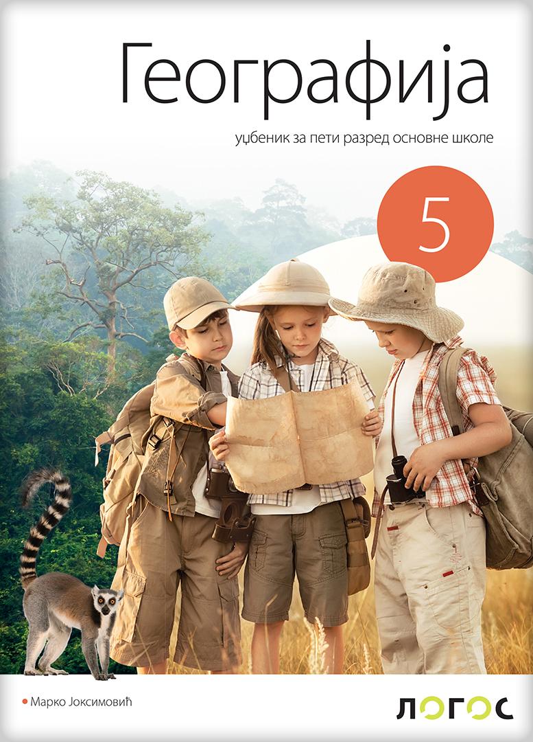 Geografija 5, udžbenik LOGOS