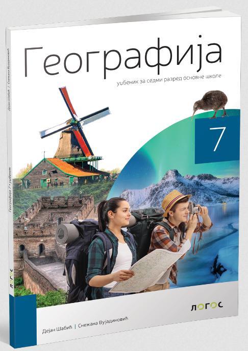 Geografija 7, udžbenik LOGOS