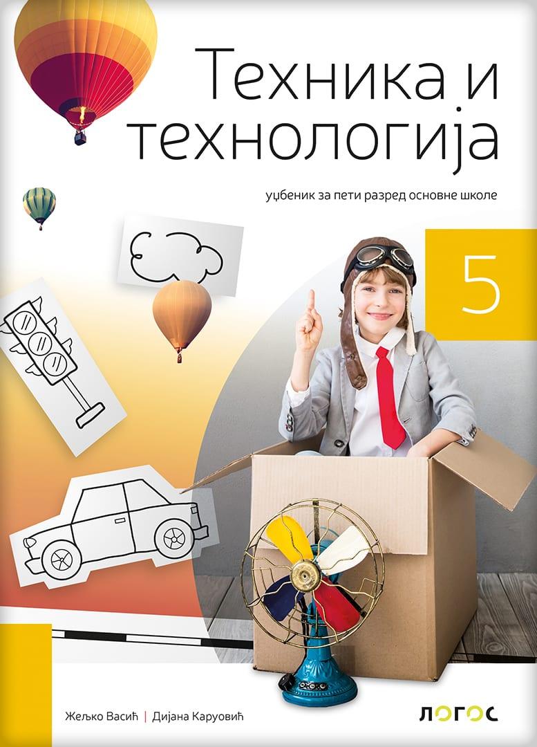 Tehnika i tehnologija 5, udžbenik LOGOS