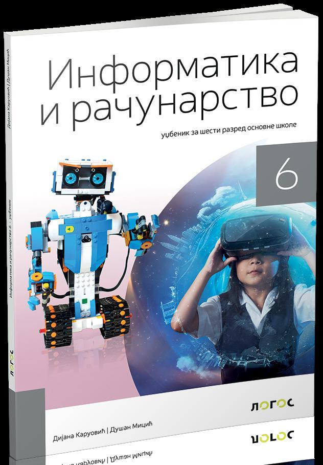 Tehničko i informatičko obrazovanje 6, radna sveska LOGOS