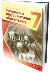Tehničko i informatičko obrazovanje 7, radna sveska LOGOS
