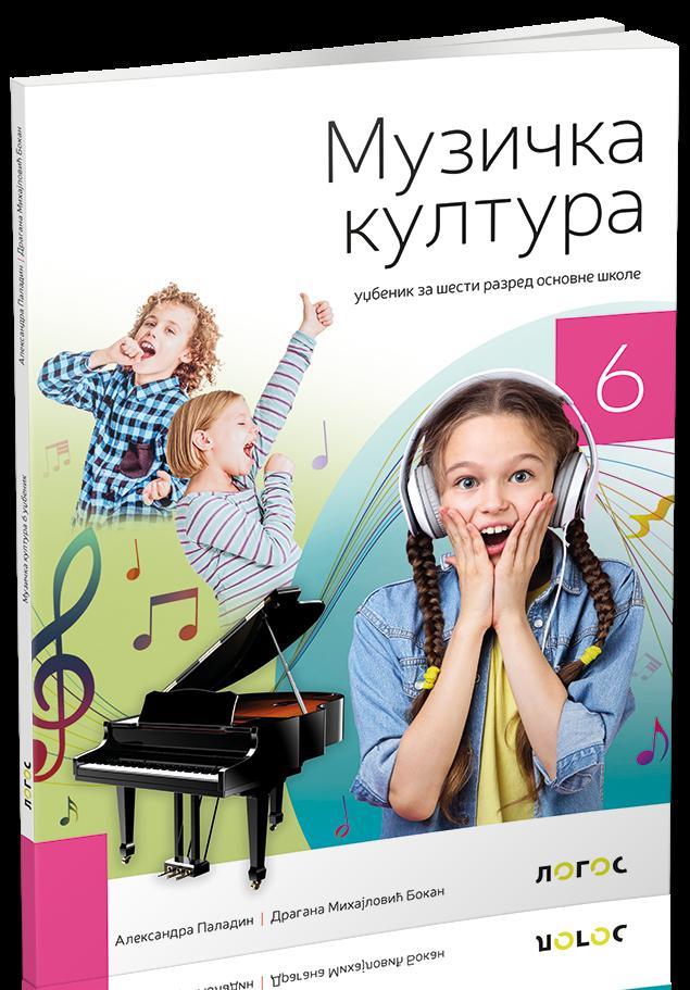 Muzička kultura 6, udžbenik LOGOS