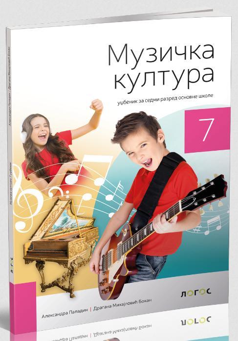 Muzička kultura 7, udžbenik LOGOS