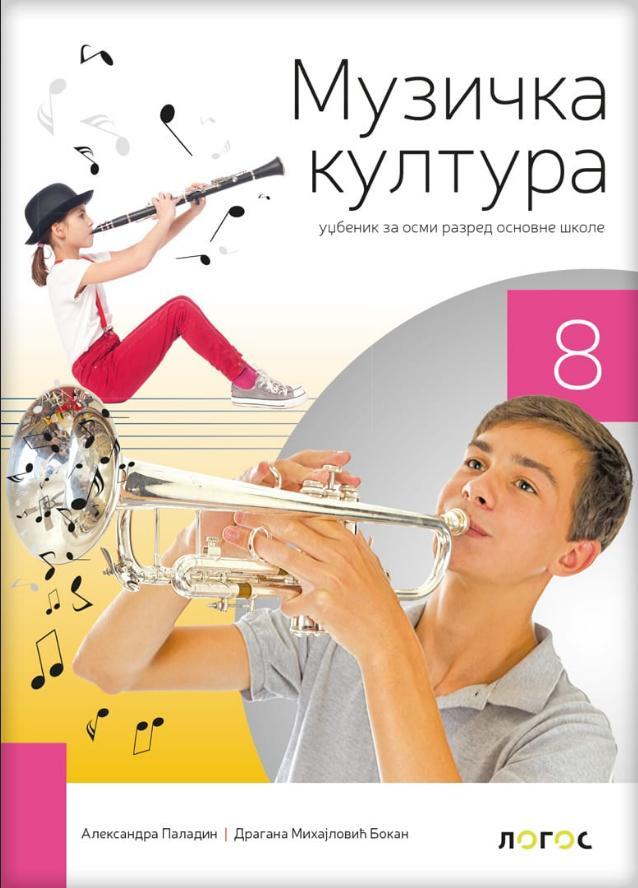 Muzička kultura 8, udžbenik LOGOS