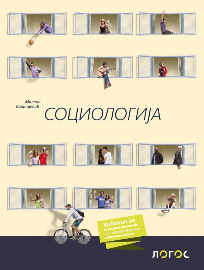Sociologija, udžbenik LOGOS