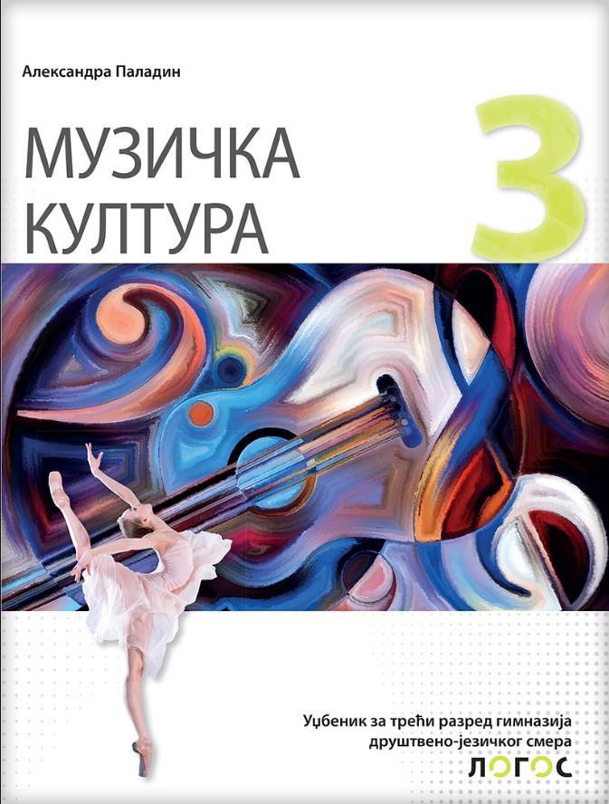 Muzička kultura 3 LOGOS