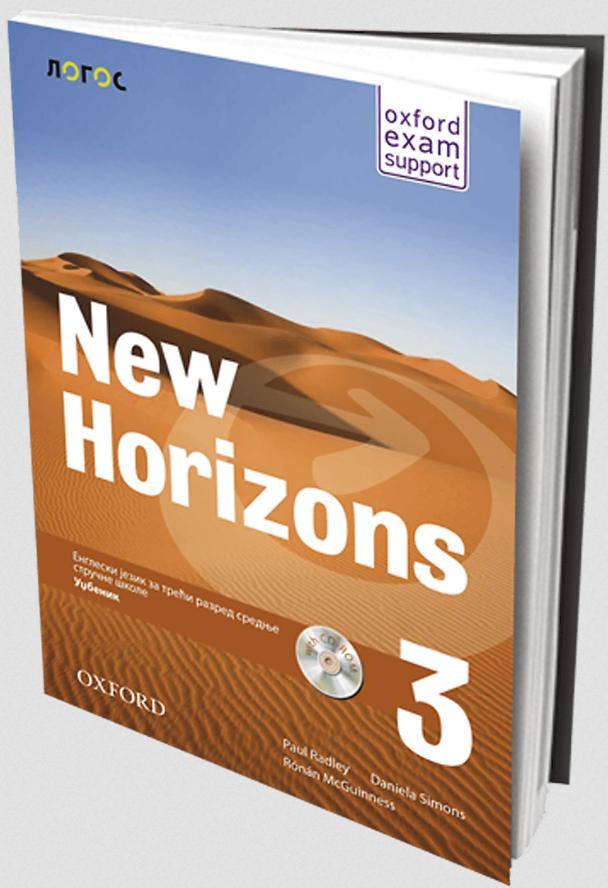 New Horizons 3, udžbenik za treći razred srednje stručne škole LOGOS