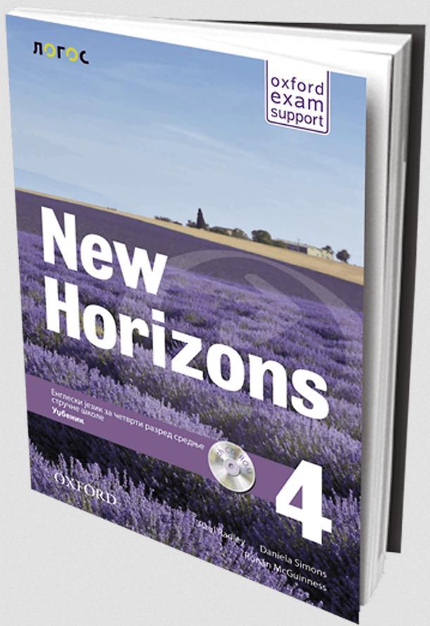 New Horizons 4, udžbenik za četvrti razred srednje stručne škole LOGOS