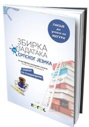 Zbirka zadataka iz srpskog jezika za pripremu završnog ispita LOGOS