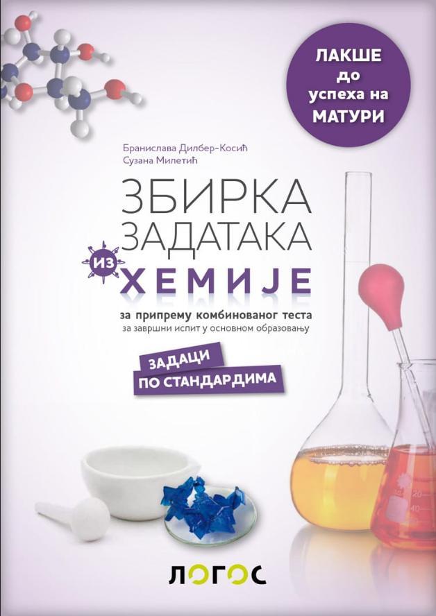Zbirka zadataka iz hemije za pripremu završnog ispita LOGOS