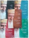 Mudre pouke patrijarha Pavla u pet knjiga