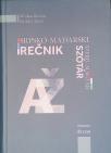 Srpsko-mađarski rečnik