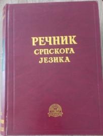 Rečnik srpskoga jezika sa oštećenom koricom