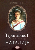 Tajni život tragične carice Natalije