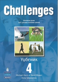 Challenges 4, udžbenik iz engleskog jezika za 8. razred osnovne škole AKRONOLO
