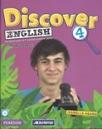 Discover English Level 4, radna sveska za 7. razred osnovne škole AKRONOLO