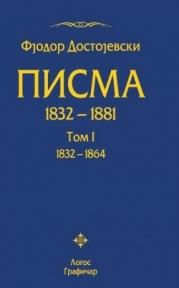 Pisma I – III