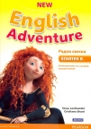 New English Adventure Starter B Activity Book, radna sveska za 2. razred osnovne škole