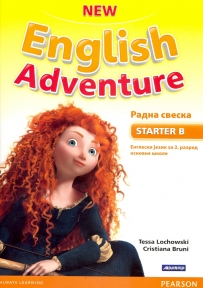 English Adventure Starter B Activity Book, radna sveska za 2. razred osnovne škole AKRONO